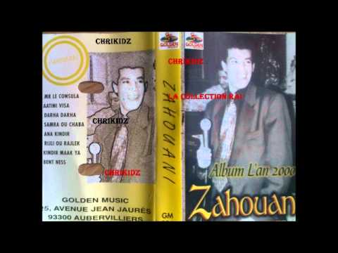 zahouani mp3 2012