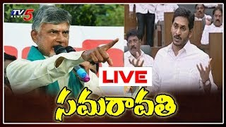 LIVE: 3 Capitals Bill in AP Council | Special LIVE Show with Ravipati Vijay | TV5 LIVE