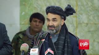 Presidential Palace A Corrupt Center: Noor