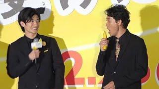 映画『こんな夜更けにバナナかよ』完成披露舞台挨拶が2018年11月12日に...