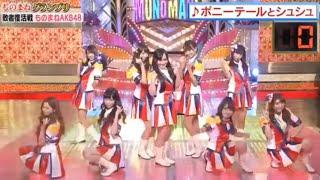 2016/12/6「ものまねグランプリ」(日本テレビ)より Original https://yo...