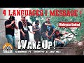WAKE UP! Malaysian Rapper United - Namewee+Ashtaka+5Forty2 ( teaser)