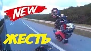 МОТО АВАРИЯ ИЮНЬ 2016 РАЗБИЛ МОТО Yamaha MT07  (moto accident)