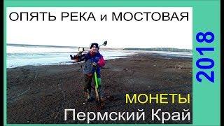 Алексей КАНАЛ - Копаем ВМЕСТЕ - YouTube Gaming