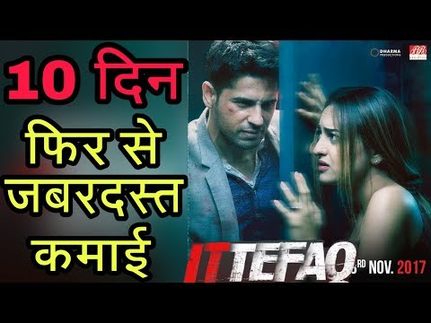 Ittefaq 10th Day Reports | 10th Day Box Office Collection | Growth Again