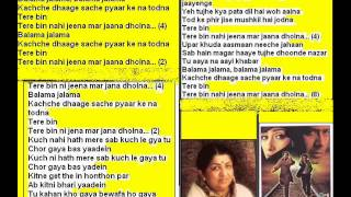 Tere bin nahi jena ( Kache dahge ) Free karaoke with lyrics by Hawwa -