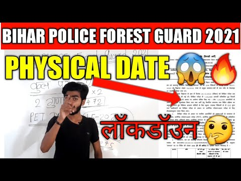 BIHAR POLICE FOREST GUARD PHYSICAL TEST  BIHAR POLICE FOREST GUARD PHYSICAL DATE  #forestguard