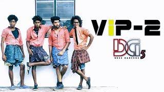 Ucchathula ( Song ) Vip 2 | Dhanush, Kajol | Tribute By DD5 Dance Crew |