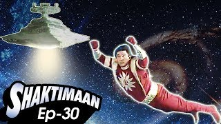 Shaktimaan Episode 30 - एलीयेन्स का आगमन  | Hindi Kahaniya for Kids | Hindi TV Serial