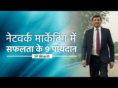 9 Step For Effective Leadership SP Bharill