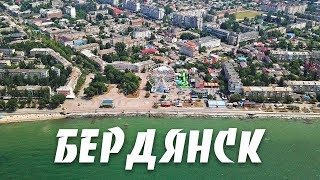 Бердянск. Центральный пляж вонючка. Цены в кафе на набережной 2020