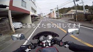 【モトブログ】我が町のステマ。【CB400SF】 thumbnail