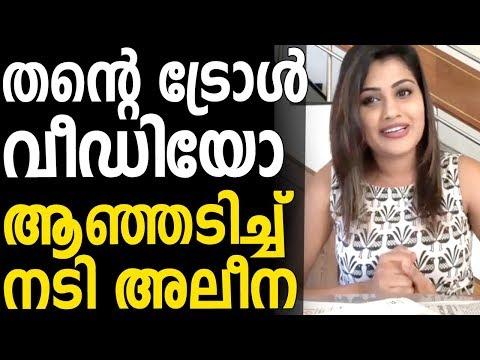Malayalam Serial Bharya Actress Alina Padikkal reacts against the Troll video