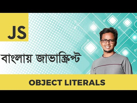 JavaScript Tutorial in Bangla | 08. Object Literals thumbnail