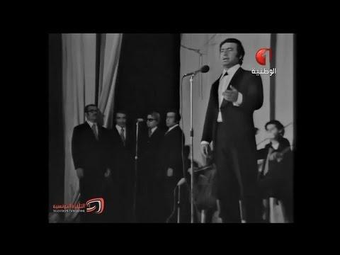 صباح فخري : حفلة تونس 1973 - ج 1