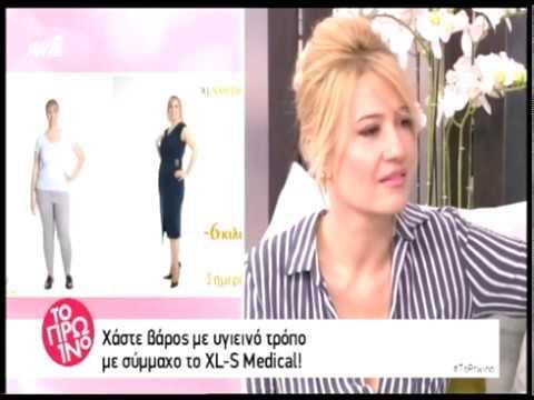 To XLS Medical στο 'ΠΡΩΙΝΟ' με τη Φαίη Σκορδά