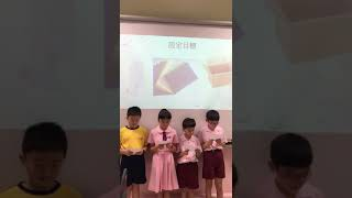 Publication Date: 2019-08-16 | Video Title: 華德學校 - 自製小風扇
