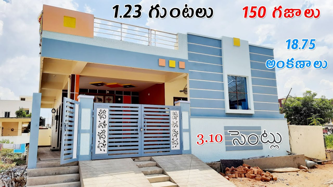 30x45 2bhk north facing house plan with real walkthrough || 3 cents house plan