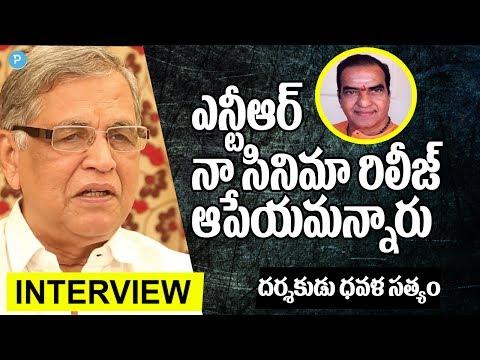 Director Dhavala Satyam reveals about NTR warning || Telugu PopularTV