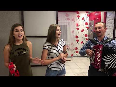 Звездочка - семейный ансамбль Радость