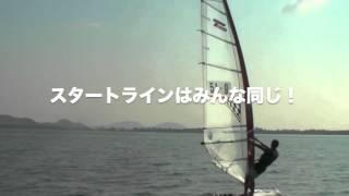 2014 立命館大学windward新歓PV