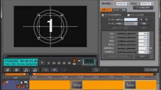 Repeat youtube video オープニングにカウントダウンをつけよう! - TMPGEnc Video Mastering Works 5 -
