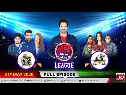 Game Show Aisay Chalay Ga League | 27th Ramzan 2020 | Danish Taimoor Show | 21st May 2020