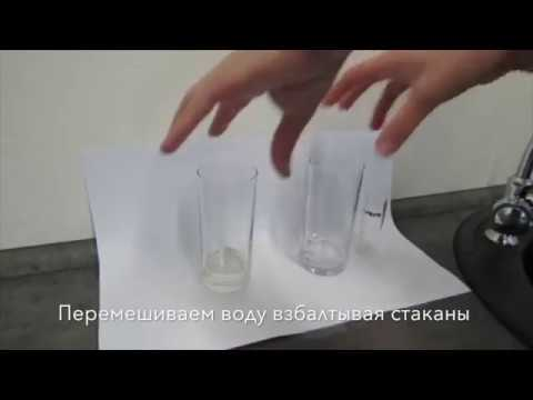 Очистка воды от хлора