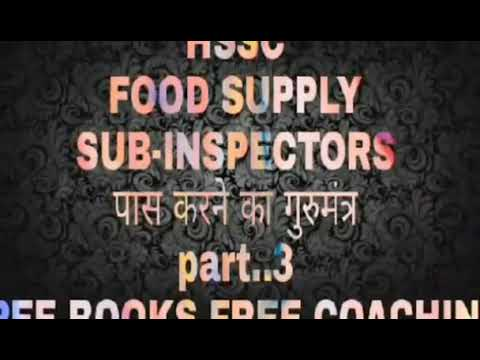 Guidance for hssc food and supply inspectors exam part  3