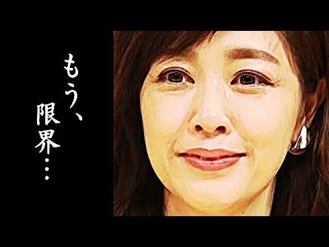 菊池桃子の離婚原因、五月みどりの仕打ちに驚愕...西川哲の行動がとんでもなく、可哀そうで涙が零れ落ちた...