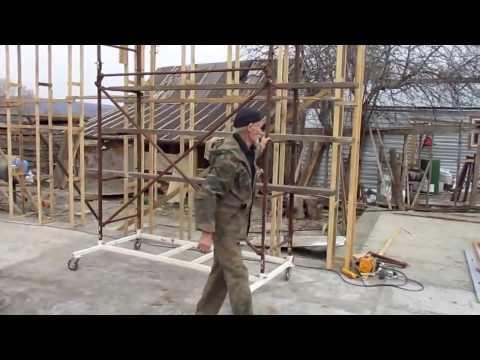 видео: ✔ Мобильный подъемник в Сам Себе Дом 4.0 [Построить дом своими руками]
