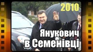 Смотреть видео Семеновка Полтавская Область