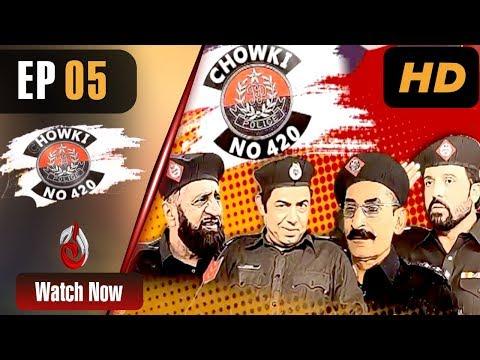 Choki  420 - Episode 5  - Aaj Entertainment