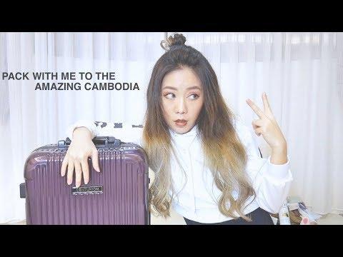 跟我打包去柬埔寨吳哥窟🇰🇭