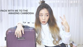 What's in my suitcase 出發去柬埔寨吳哥窟!Angkor Wat Cambodia