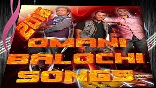 new omani balochi songs 2016 track (3)