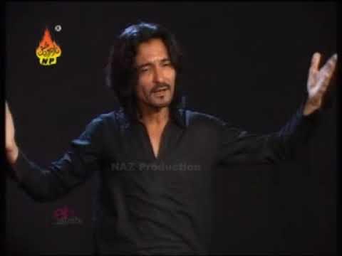 Mera Hi Naam Abbas - Hassan Ayaz