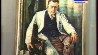 Машков Загреков: учитель и ученик, репортаж с открытия