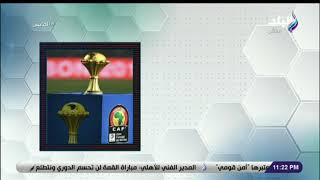 الماتش - تعرف على ترتيب مجموعات تصفيات كأس أمم إفريقيا 2019