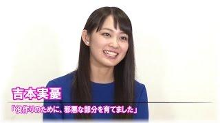 第13回全日本国民的美少女コンテスト グランプリの吉本実憂が、映画2作...