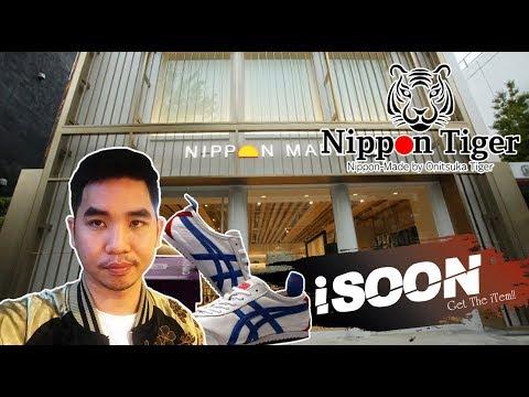Get The iTem!!   EP 3 มาทำความรู้จัก OnitsukaTiger Nippon Made กันครับ