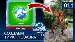 видео Жизнь в Юрском периоде | Гребни динозавров - Где? Что? Когда?
