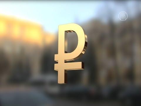 Как обозначается евро знаком