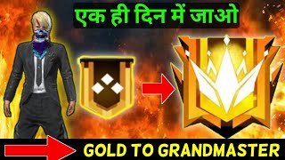Push rank to Grandmaster in One Day | Free fire Season 18 Grandmaster Best tips