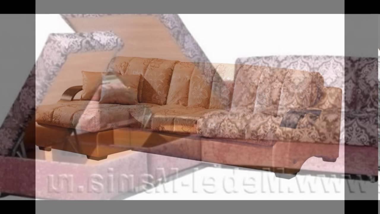Наши диваны-кровати никогда не отдыхают, они работают на вас 24 часа в сутки. У нас широкий выбор раскладной мягкой мебели, различных цветов и стилей, включая кресла-кровати и угловые диваны-кровати. У многих есть встроенное место для хранения постельнго белья. Некоторые модели.