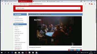 RETRO MUSIC TV — СМОТРЕТЬ ОНЛАЙН БЕСПЛАТНО