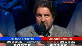 Вопрос Леонида Ярмольника Геннадию Зюганову