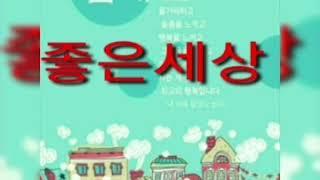 김춘경명인합기도총재