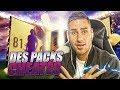 CES PACKS SONT GRAVE CHEATÉS NIVEAU CHANCE !!! - FIFA 18 PACK OPENING