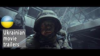 «Кіборги»: Офіційний трейлер фільму Ахтема Сеітаблаєва
